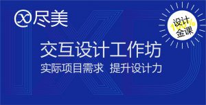 2019年暑期职业课程2-banner-1024x523